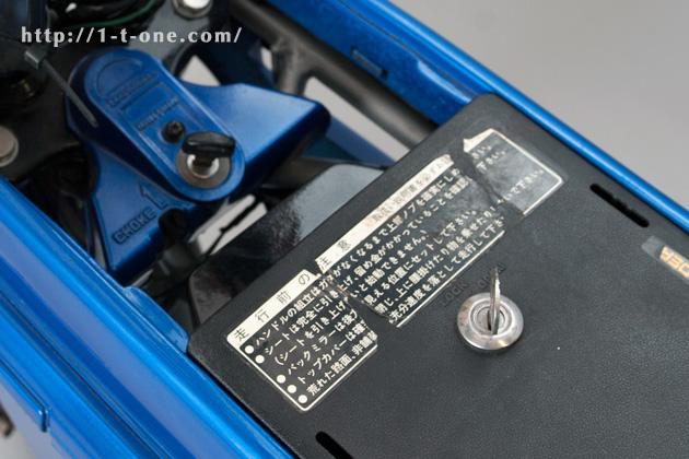 燃料タンク2|モトコンポ